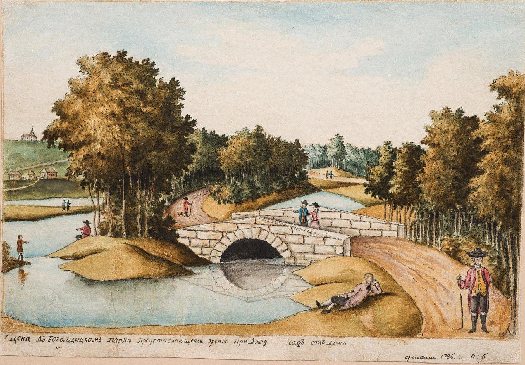Вид Богородицкого парка от дворца (Сцена в Богородицком Парке представляющаяся зрению при входе в сад от дома)