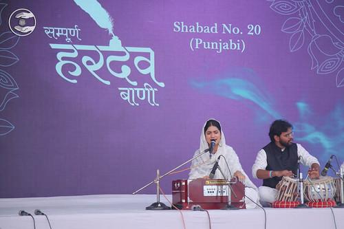 Hardev Bani in Punjabi language by Simran Chaudhary from Panchkula HR