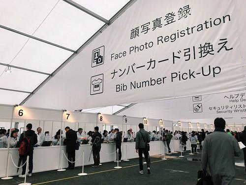 Tokyo Marathon 2019 Expo
