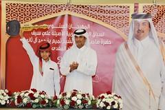 صور تتويج الفائزين برموز الحقايق وسباق الهجن التراثي (مهرجان سمو الأمير المفدى