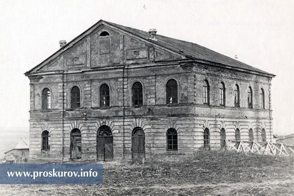 Не існуюча будівля Великої хоральної синагоги Староміська
