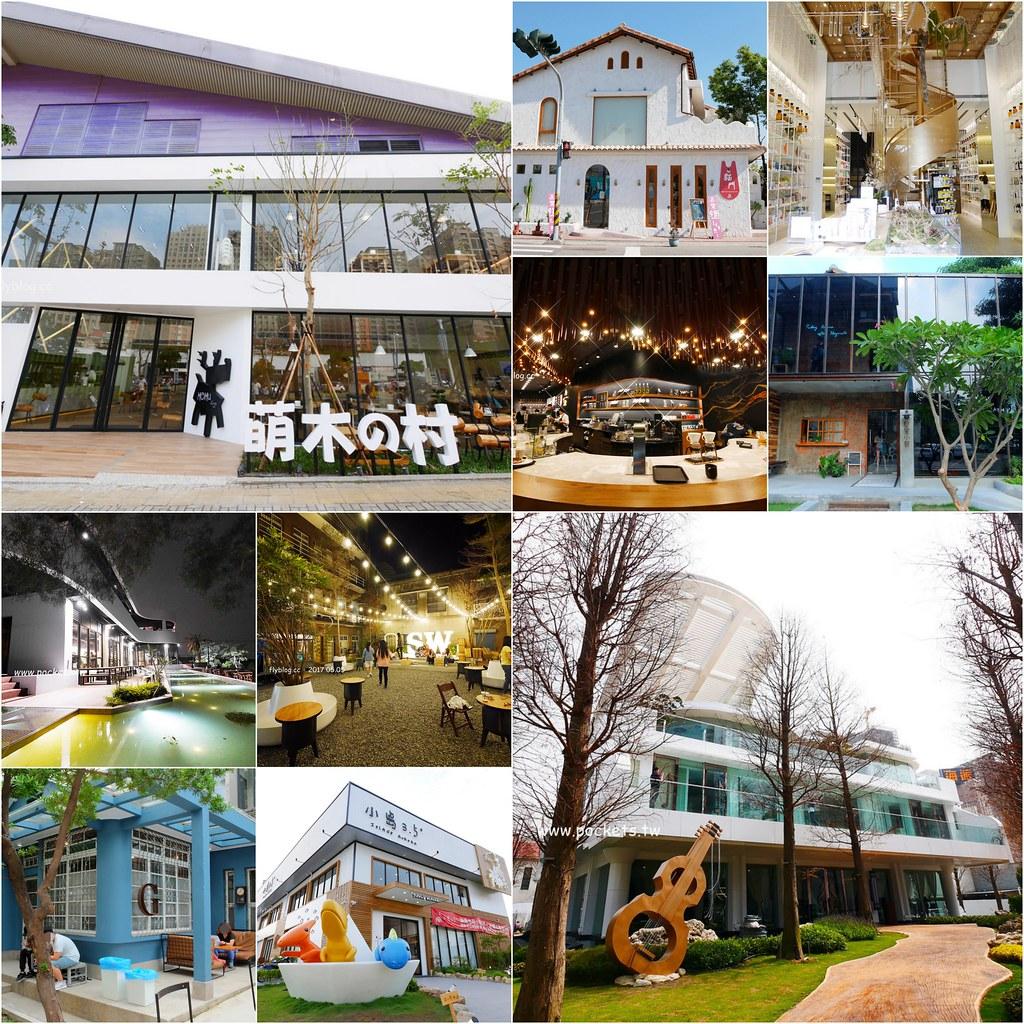 10大餐廳