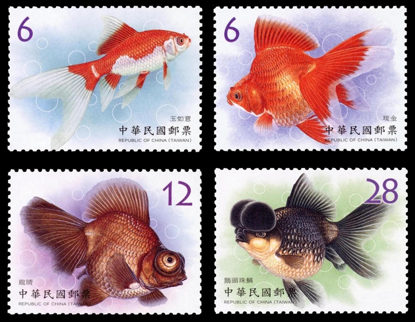 Republic of China (Taiwan) - Aquatic Life: Goldfish (January 24, 2019)