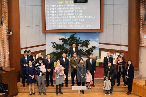 2019 태아영유아축복기도(20190303)