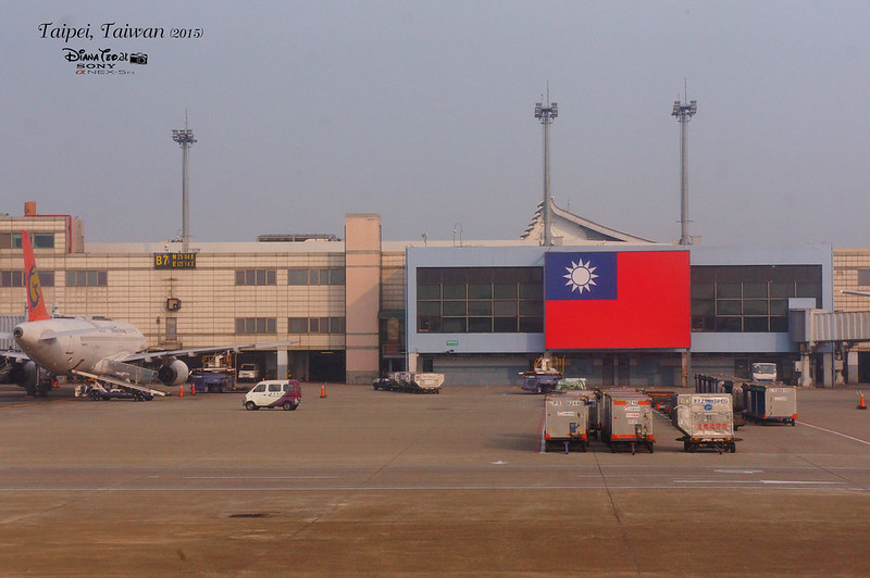 2015 Taiwan Taoyuan International Airport