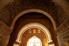 The delicate arches of the Alhambra