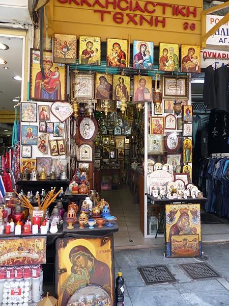 peintures religieuses
