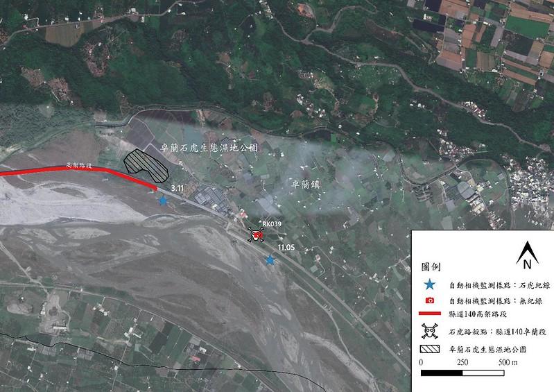 火炎山隧道兩側及卓蘭鎮周邊均有記錄到石虎出沒