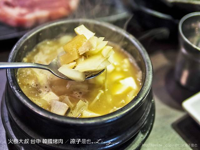 火板大叔 台中 韓國烤肉 20