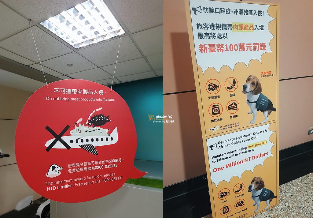 【中國轉機飛歐洲】北京首都國際機場|中國國際航空(免費旅館.接駁車教學)|海南航空搭乘經驗|北京機場接送|中國插座 @GINA環球旅行生活|不會韓文也可以去韓國 🇹🇼