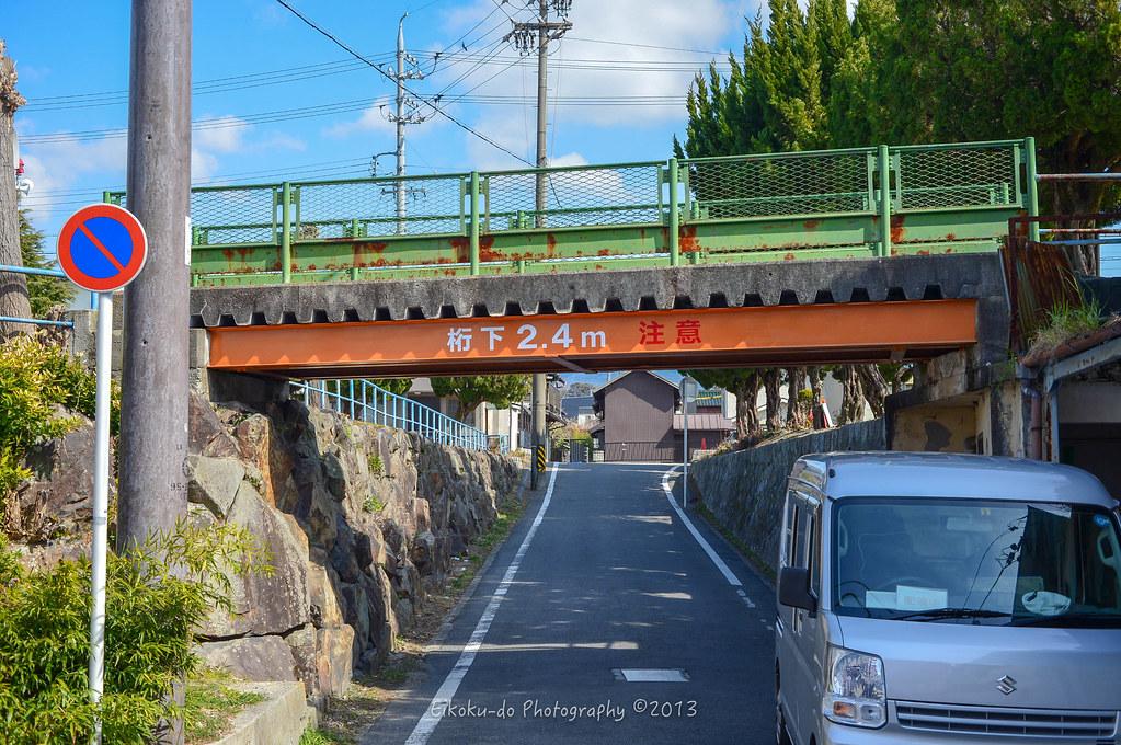 Seto City, Aichi Prefecture