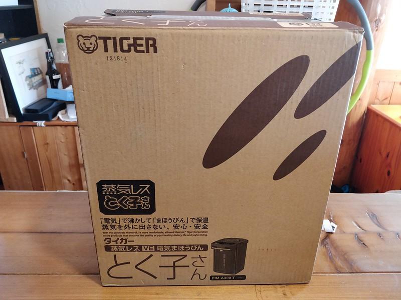 PIM A300 T タイガー とく子さん (6)
