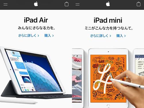 iPad%20mini%202019/3