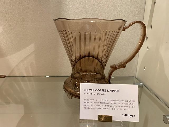 ビーアグッドネーバーコーヒーキオスク スカイツリー