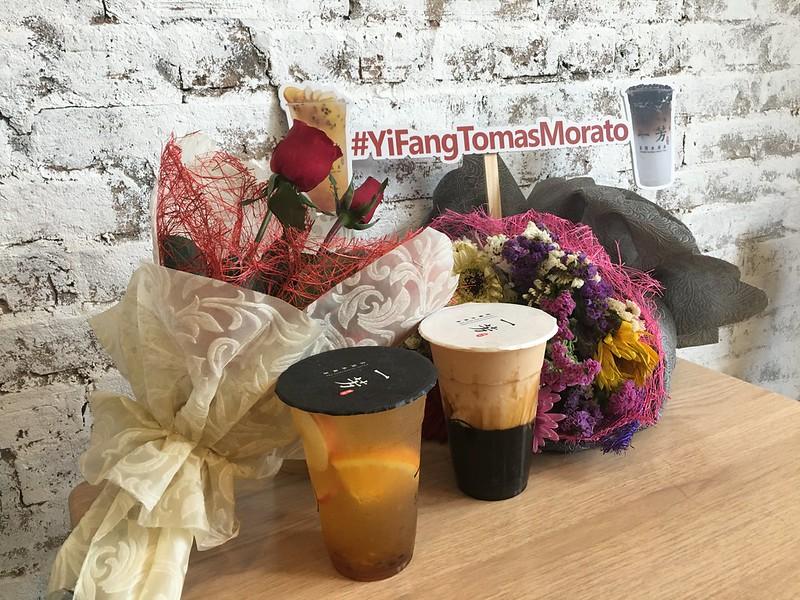 Yi Fang, Tomas Morato