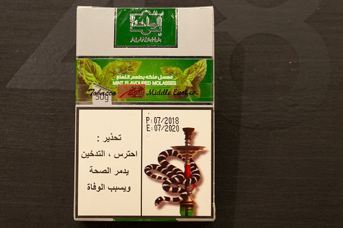 Al-Waha Elite Mint