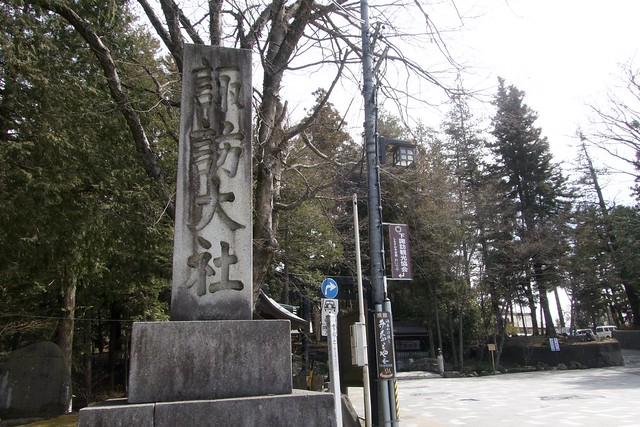 shimosha_akimiya_004