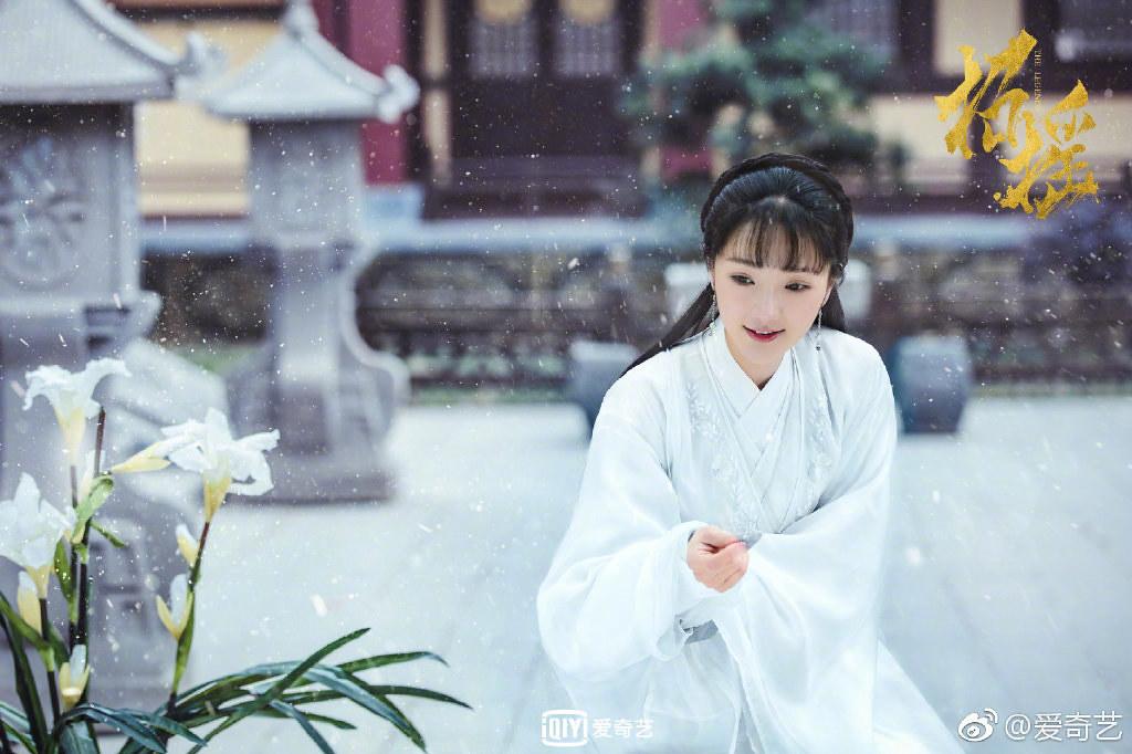 琴芷嫣  (肖燕 飾演)