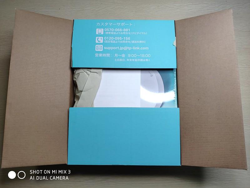 TP-Link Deco M9 Plus 開封 (6)
