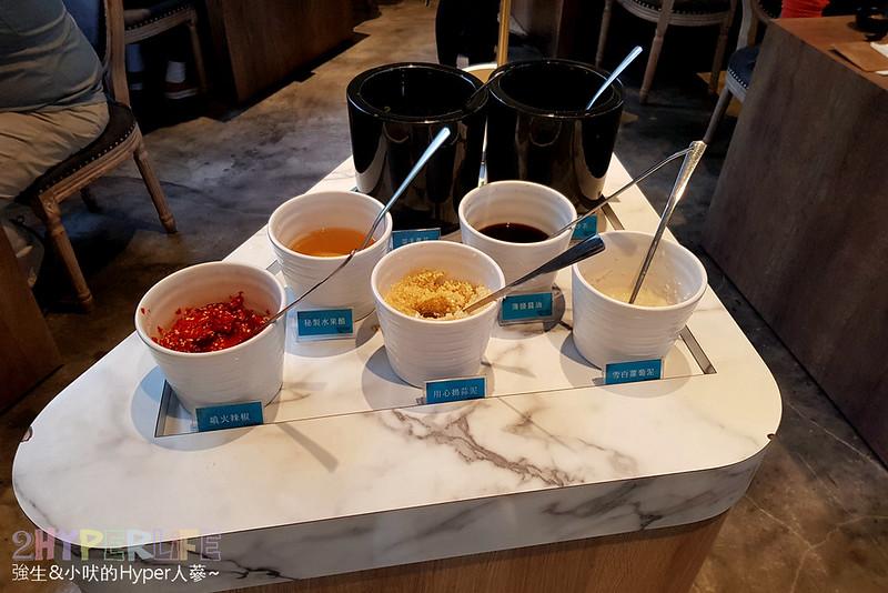 好室鍋物 (2)