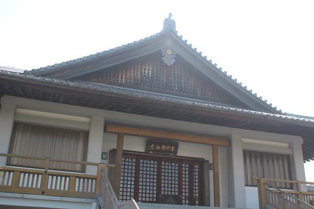zuihoukouji-gosyuin011