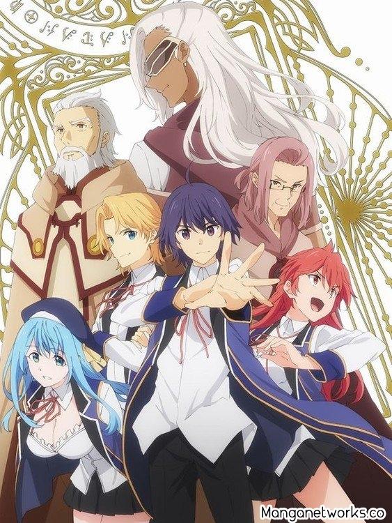 32271384047 79820679f2 o Anime Kenja no Mago sẽ bắt đầu lên sóng từ ngày 10 tháng 4 năm nay