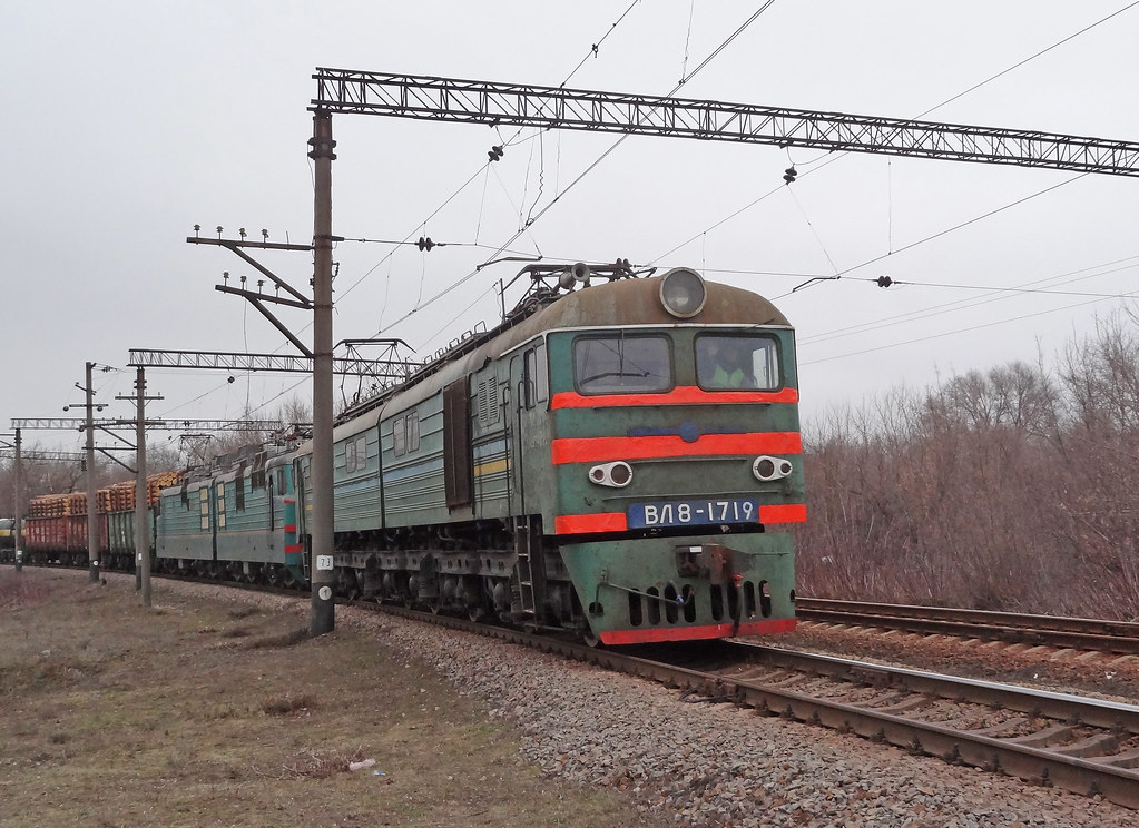 VL8M-1719 | Zustrychny