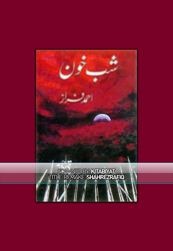 Shab-e-Khoon is a very well written Poetry Book by Ahmed Faraz which depicts normal emotions and behaviour of human , Ahmed Faraz is a very famous and popular among readers