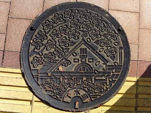 Kunitachi Tokyo, manhole cover (東京都国立市のマンホール)