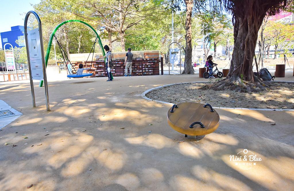 文心森林公園.十二感官遊戲設施20