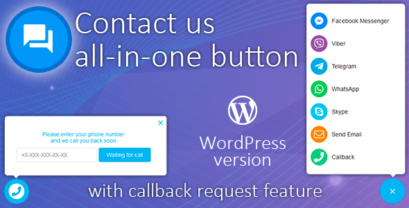 Contact us v1.5.2 - All-in-one button with callback request