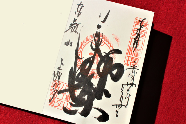 uenodaibutsu039