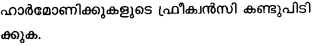 Plus One Physics Model Question Papers Paper 4 28