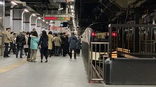 TRAIN SUITE SHIKI-SHIMA, 冬の2泊3日の旅