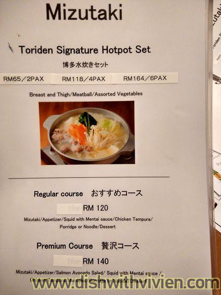 Toriden_2