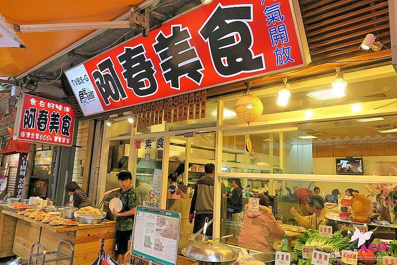 烏來 美食 IMG_2616_Fotor.jpg