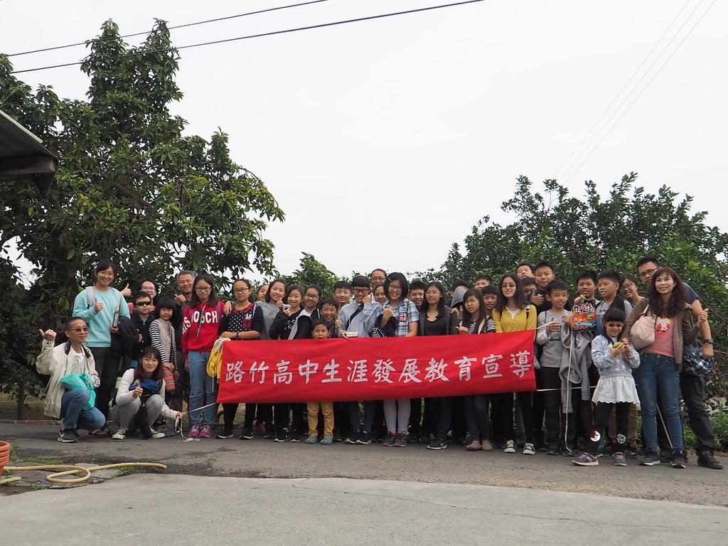 麻豆食農教育 (13)