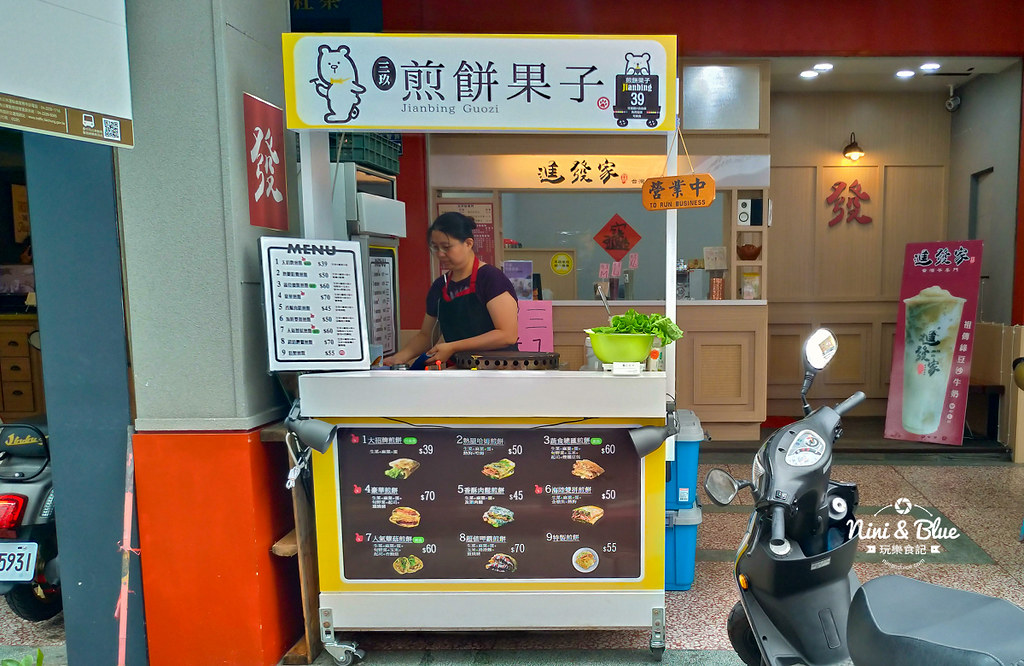 三玖煎餅果子.台中火車站15