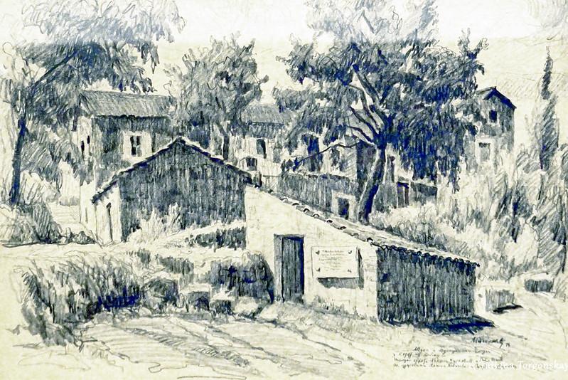 Картина Луки Станковича