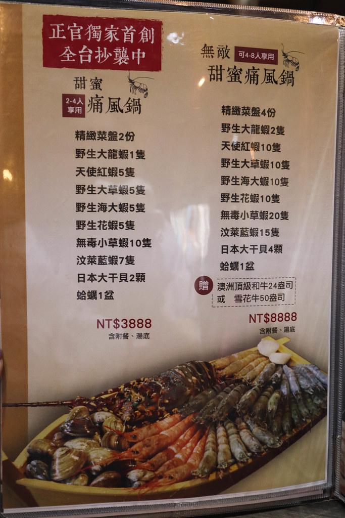 上官木桶鍋 板橋店-源自蘆洲正官 (109)