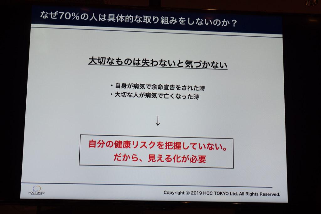 nursesakaba03-56