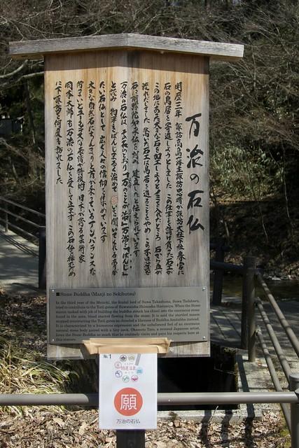 shimosha_harumiya_027