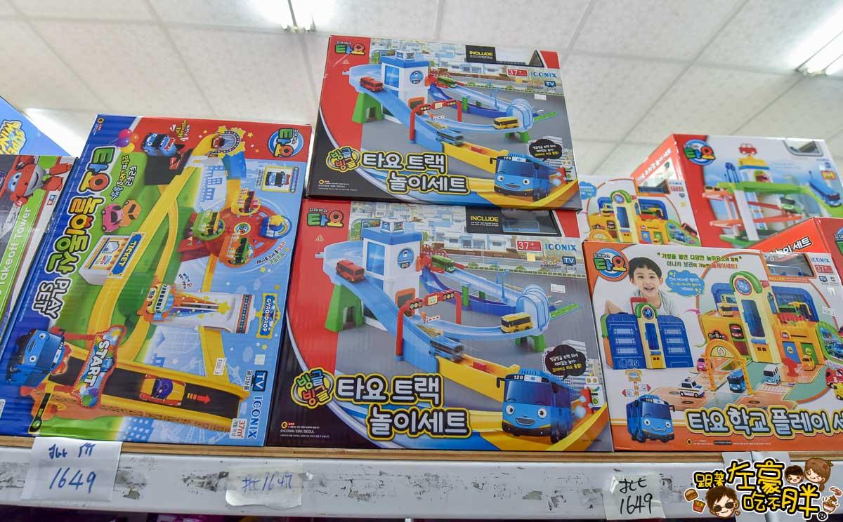 亞細亞toys批發家族鳳山店-44