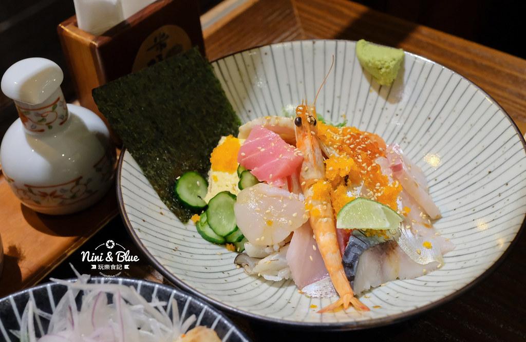 米野木海鮮丼10