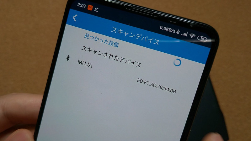 MUJA コントローラー 開封 (42)