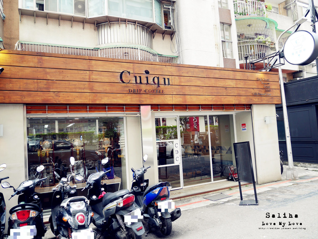 東區不限時咖啡廳餐廳推薦Cuiqu Coffee奎克咖啡台北忠孝店下午茶早午餐輕食 (1)