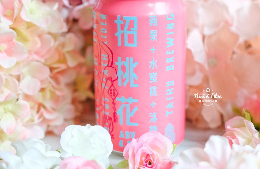 招桃花水果酒 臺虎精釀 啤酒03