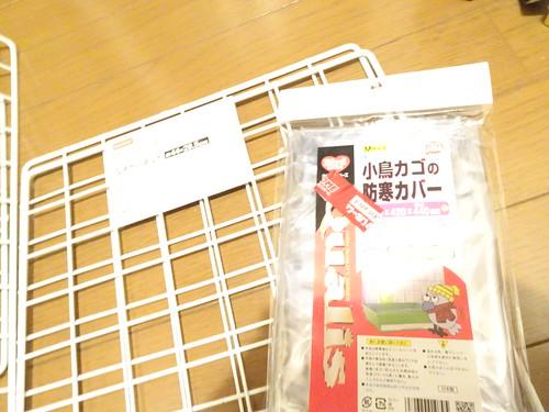 100円ショップの網と結束バンド