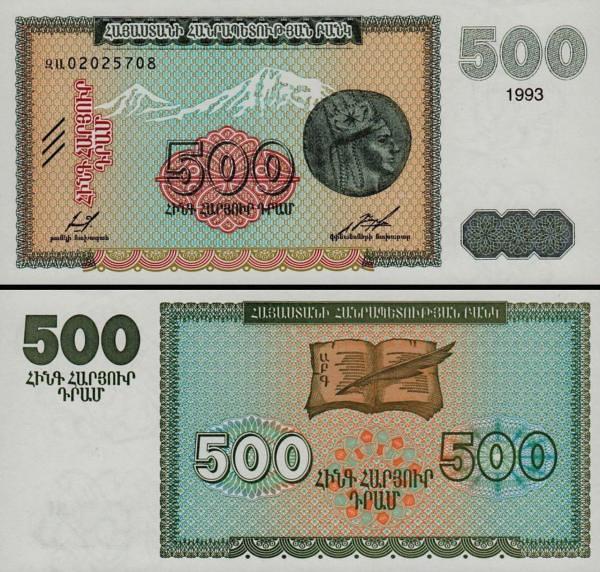 500 Dram Arménsko 1993 P38a
