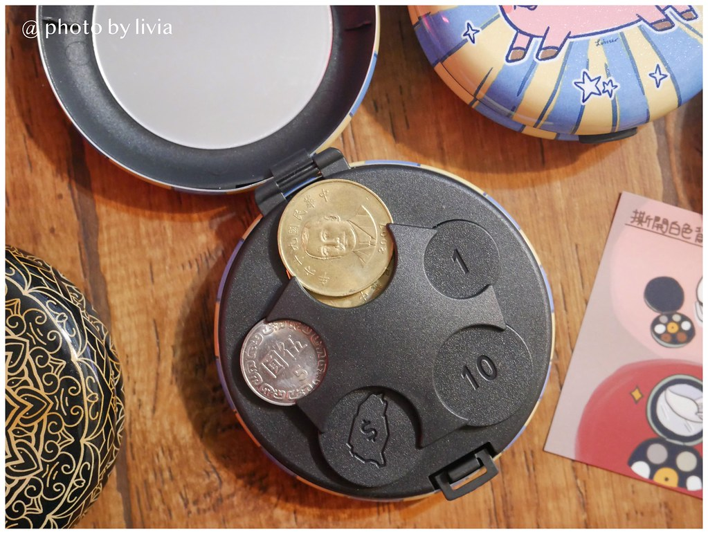 零錢盒xlivia19